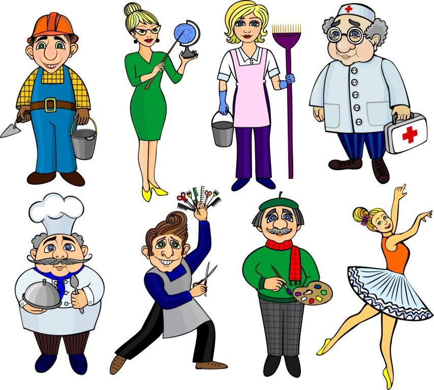 Картинки профессии в детском саду для детей - d33b9
